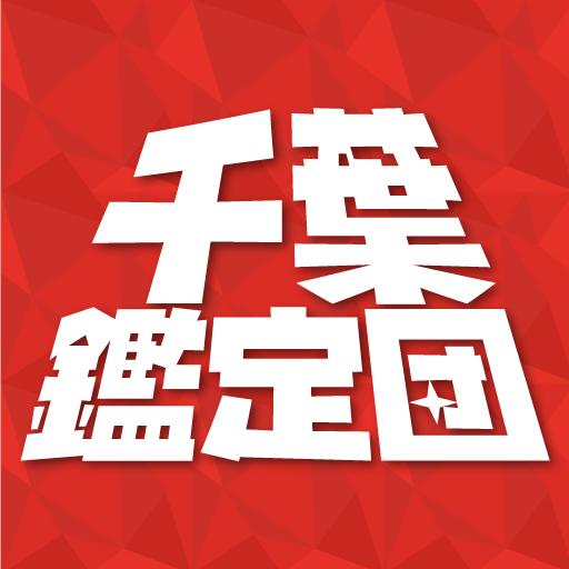 【セットコミック買取強化中】コミック買取表更新 【06/02】