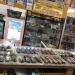 【湾岸習志野店】6/24■おもちゃコーナーより買取情報です!◆昨日、大量の京商1/64スケール をお持ちいただきました! ありがとうございます!■