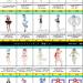 【松戸店】8/24★おもちゃコーナーより!  Re:ゼロ買取リスト更新しました!★